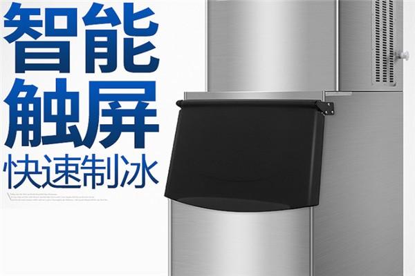 米脂奶茶店制冰机使用寿命长