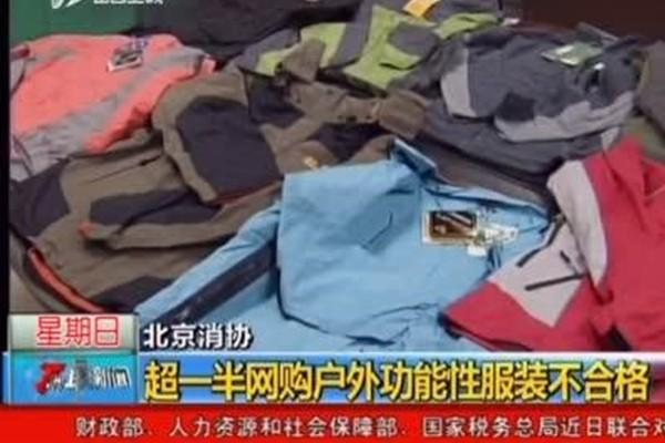 芒市报废服装产品处理法规