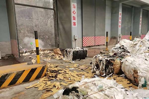 王庆坨镇机密资料有资质的处理公司-【三六五环保】