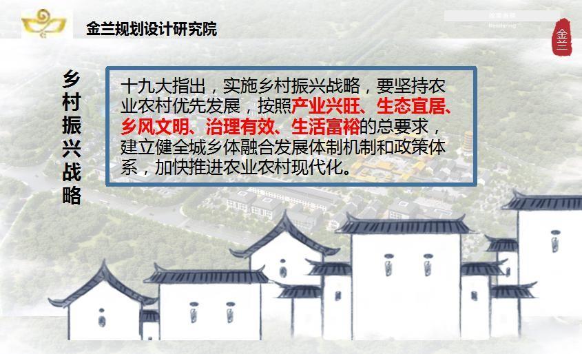 吉林辽源市编写生态农业项目规划公司-保质