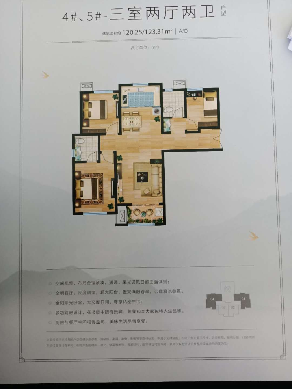 http://www.weixinrensheng.com/lishi/2766650.html