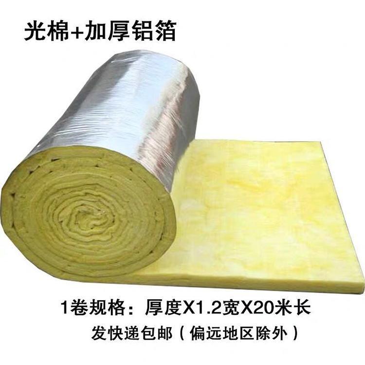 安塞县防火玻璃棉材料厂家